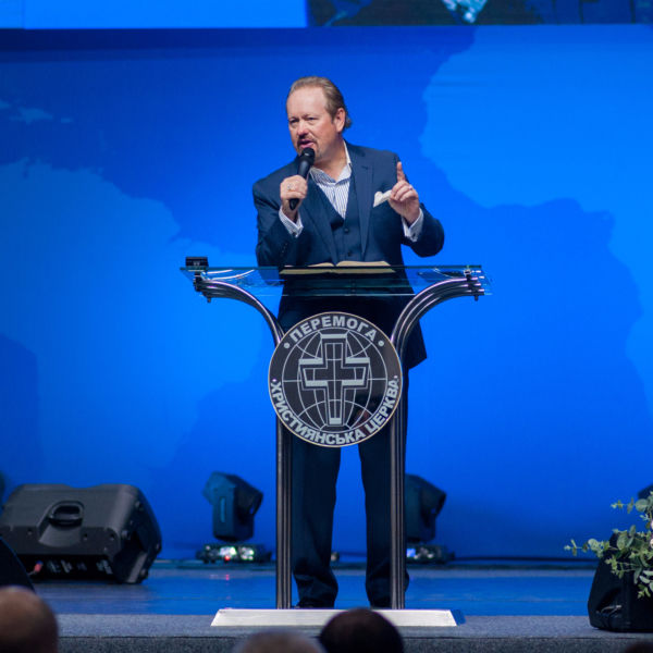 """The 3rd day of the conference. Dr. Richard Moore: """"Come up Higher""""!"""