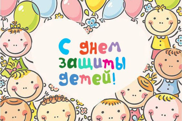 CHILDREN'S DAY IN THE SALVATION ARMY