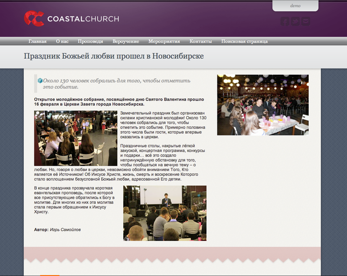ChurchSite Violet 1 Theme
