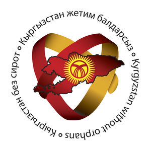 Kyrgyzstan Without Orphans