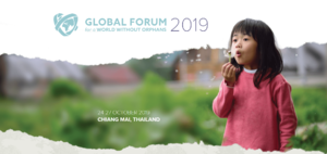 Global Forum 2019 Full General Sessions (6)