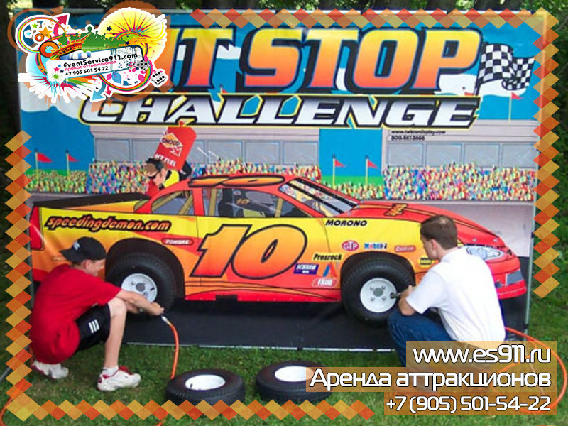 Pit stop challenge