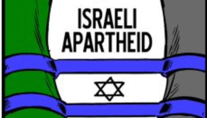 «Israeli Apartheid Week 2014»?