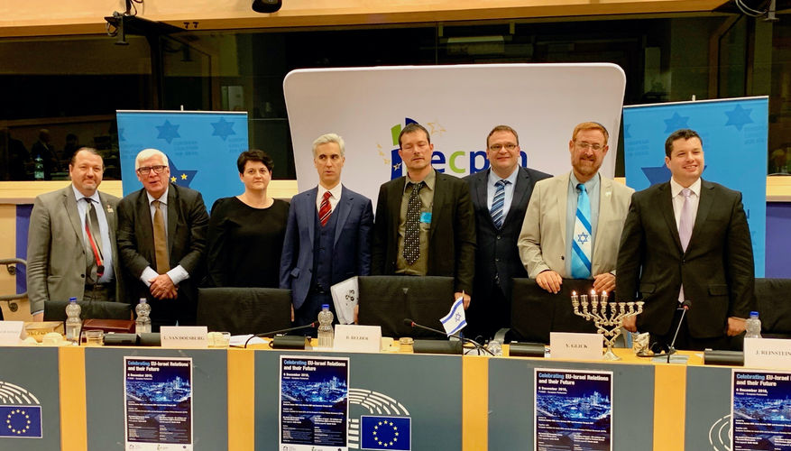 Valuable Israel Symposium in European Parliament